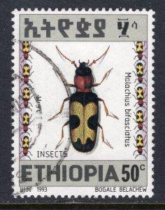 Ethiopia 1363 Used VF