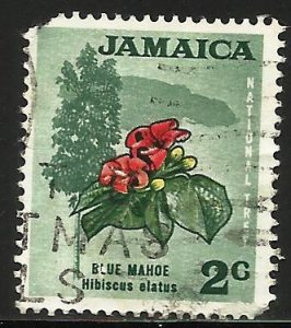 Jamaica 1970 Scott# 307 Used (corner)