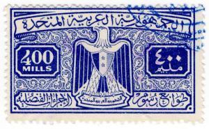 (I.B) Egypt Revenue : Duty Stamp 400m