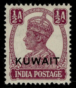 KUWAIT GVI SG53, ½a purple, LH MINT.