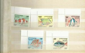 CAMBODIA FISH SCOTT 1466-70 MNH