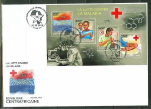 CENTRAL AFRICA 2014 BATTLE AGAINST MALARIA  SHEET  FIRST DAY COVER