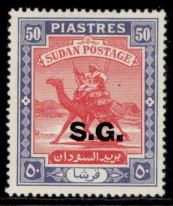 SUDAN GVI SG O58, 50p carmine & ultramarine, M MINT. Cat £70.