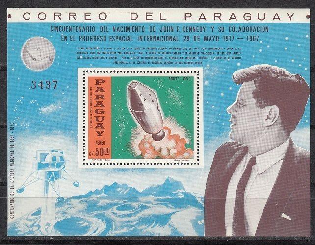 Paraguay Scott 1050 Mint NH (Catalog Value $22.50)