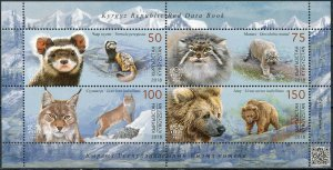 Kyrgyzstan 2018. The Red Book of Kyrgyzstan - Animals (MNH OG) Miniature Sheet