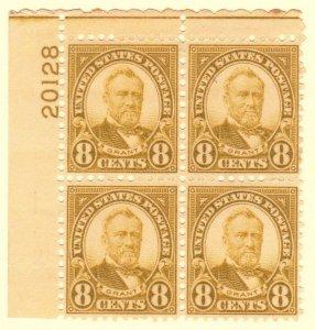 USA SC #640 MNH PB 1927 8c Grant #20128 CV $20.00