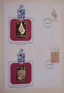 ST. HELENA 2 DIFF.  FDC GOLD FOIL  1980,1981 CACHET UNADDRESSED