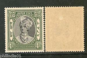 India JAIPUR 4As King Man Singh SG-54 / Sc 41 POSTAGE & Revenue Stamp MNH