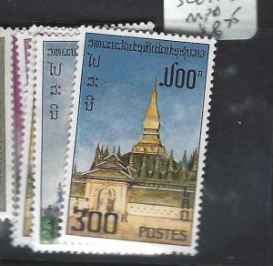 LAOS   (PP1205B)   SC 277-282    MNH