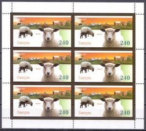 Belarus. 2007. Small sheet 694-98. Fauna. MNH.