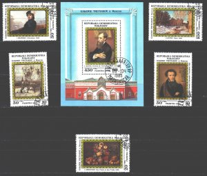 Madagascar. 1986. 1020-24, bl34. Tretyakov Gallery painting Pushkin. USED.