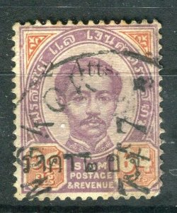 THAILAND; 1894 Small Roman 'Atts' surcharge used hinged 2/64a. Postmark