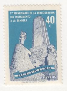 Argentina, Sc 676, MNH, 1958, Flag Monument