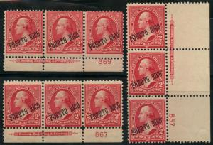 PUERTO RICO #216 (3) DIFFERENT PLATE NOs STR/3 WITH IMPRINT (2)NH (1)LH BT2469