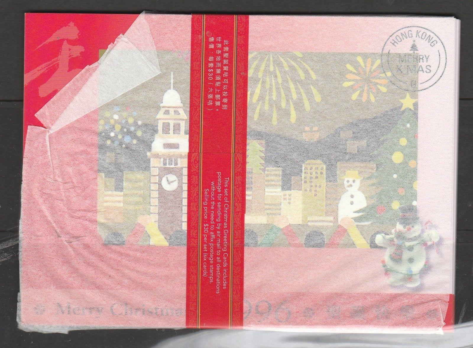Hong Kong 1996 Christmas Greeting Cards Series 1 Set Of 5 Cards