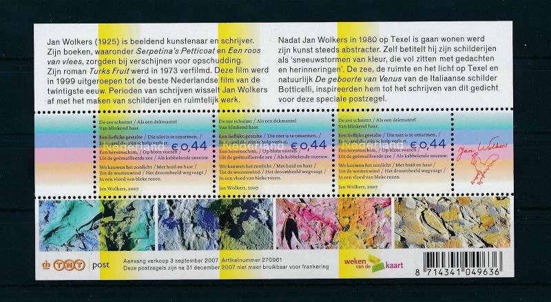 16667 Netherlands Niederlande 2007 Greeting Card Weeks Ms