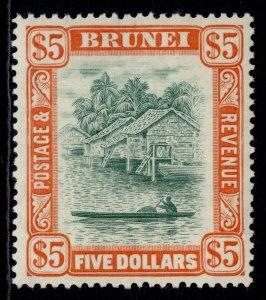 BRUNEI GVI SG91, $5 green & red-orange, M MINT. Cat £25.
