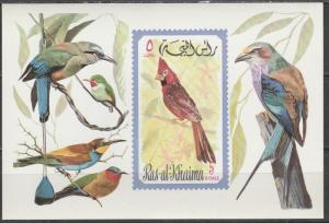 Ras Al Khaima 1972 Birds MNH F-VF (V4153L)