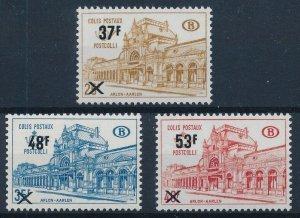 [I944] Belgium 1970Railway good set of stamps very fine MNH $70