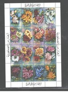 LIBYA 1983 FLOWERS SHEET OF 16 #1053 MNH.