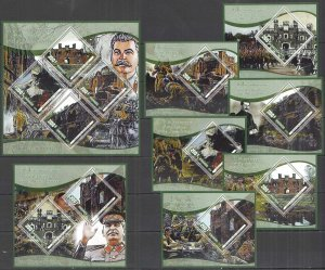 F0229 2016 RWANDA WWII WORLD WAR II DEFENSE BREST FORTRESS STALIN !! 7BL+1KB MNH