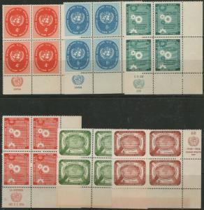 UN NY MNH Scott # 63-68 Human Rights,Seal + Inscription Blocks (24 Stamps) -4