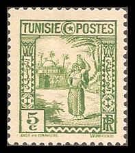 Tunisia 125 Mint VF H