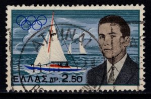 Greece 1961 Victory of Crown Prince Constantine in Yacht Race, 2d.50 [Used]