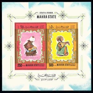 [95443] Aden Mahra State 1967 Arabian Art Miniatures Music Sheet MNH