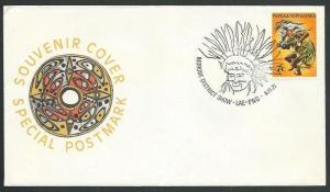 PAPUA NEW GUINEA 1971 cover MOROBE DISTRICT SHOW LAE cancel................59693