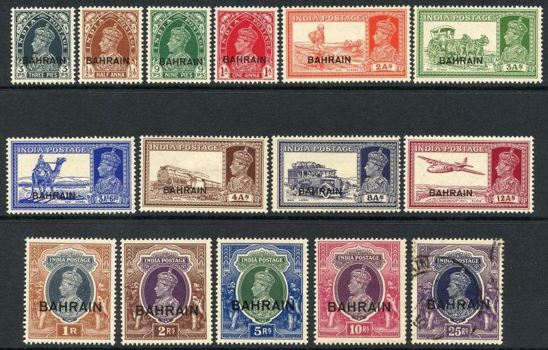 BAHRAIN SCOTT#20/37 MINT LIGHT HINGED THE 25RS USED CATALOG $718.75