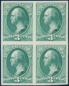 #207P4 BLOCK OF 4 PLATE PROOF ON CARD -- SUPERB -- BQ8361