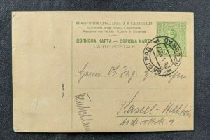1927 Beograd Serbia Postal Stationary Postcard Cover