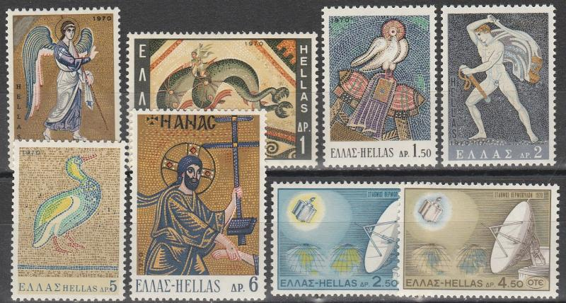 Greece #966-71, 983-4   MNH CV $4.25  (A7537)