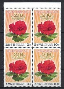 Korea 2001 Flowers  (MNH)  - Flowers