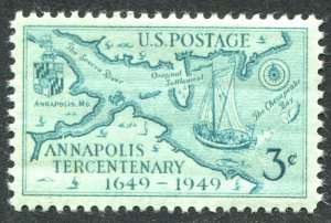 984 3c Annapolis Tercentenary  Mint NH OG VF