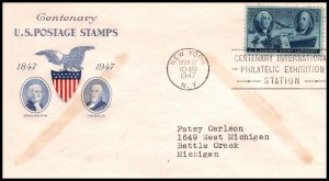 US 947 Postage Stamp Grimsland Typed FDC