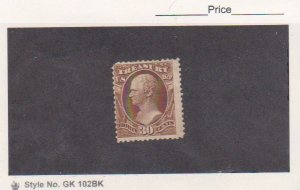 1873 US Scott # O81 Mint NG Treasury Department Official Stamp Cat.$140.00