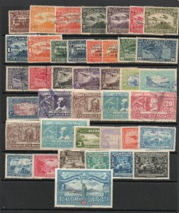 Nicaragua - (40) 1930s - 40s Airmails / MH & Used   -   Lot 0120060