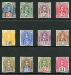 Sarawak SG50/61 1918 Set of 12 Fresh M/Mint (SG numbers in pencil on reverse)