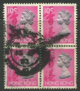 STAMP STATION PERTH Hong Kong #630 QEII Definitive Issue Used Block of 4CV$1.60.