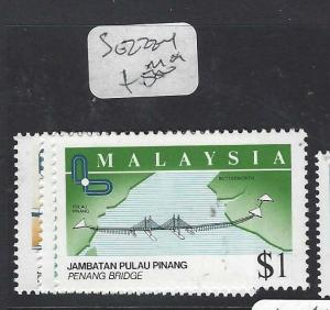 MALAYSIA   (P0801BB)    SG 222-4   MNH