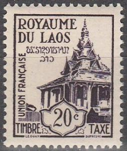 Laos #J2 F-VF Unused (SU3623L)