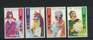 HK115) Hong Kong 1992 Chinese Opera MUH