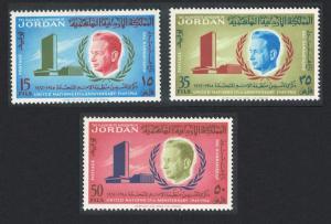 Jordan 17th Anniversary of UN 3v SG#515-517