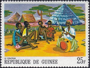 Guinea # 505 mnh ~ 25fr The Little Genie of Mt. Nimba