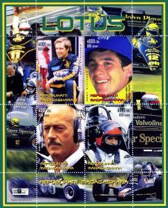 Formula 1 Lotus Senna Sheet Perforated Mint (NH)