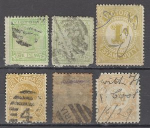 COLLECTION LOT OF #1088 VICTORIA 6 STAMPS 1867+ CLEARANCE