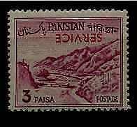 Pakistan O78 MNH , inverted ovpt.