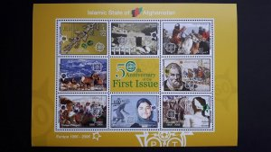 50th anniversary of EUROPA stamps - Afghanistan - complete set in sheet ** MNH